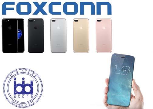 iphone 8web copy